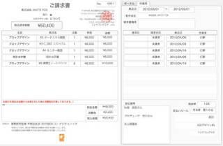 FileMaker01.jpg