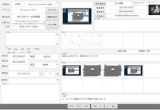 FileMaker02.jpg