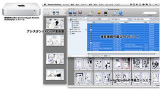 3DCGAWARD1.jpg
